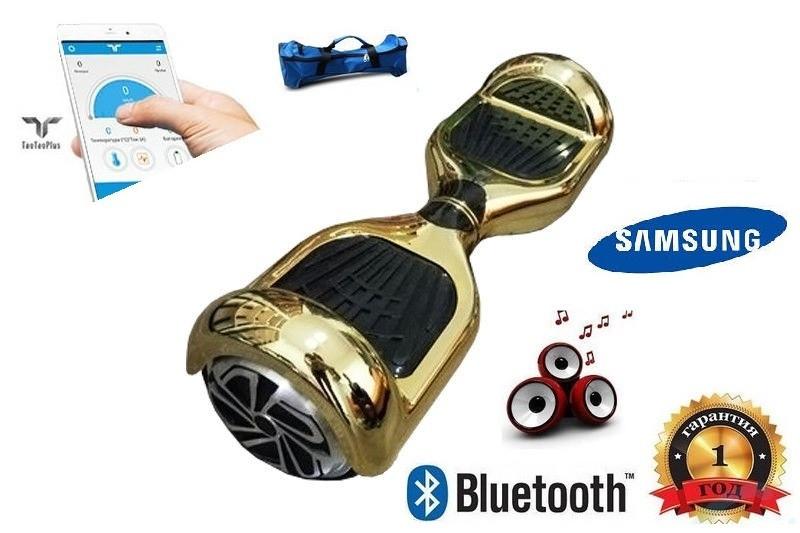 Гироскутер Smart Золото хром Bluetooth С АРР