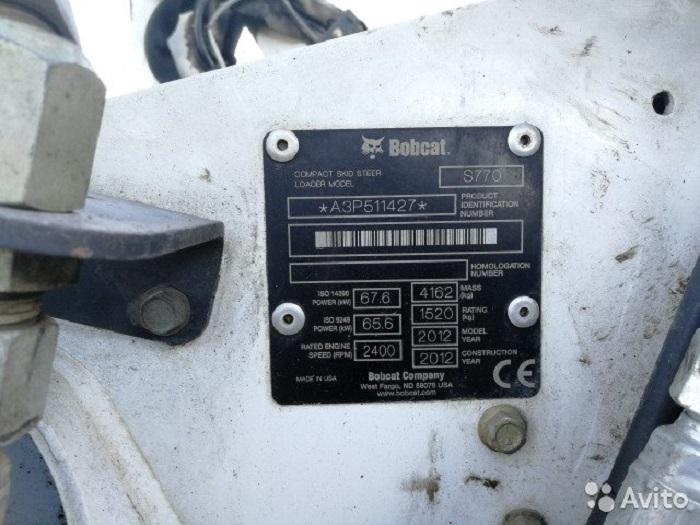 Мини погрузчик Bobcat S770, 2012 г.