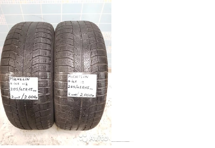 Michelin X-ice xi2 205/65R15 99T 2шт
