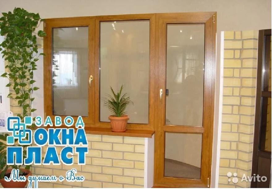 Балконный блок Pehau 2000*2100