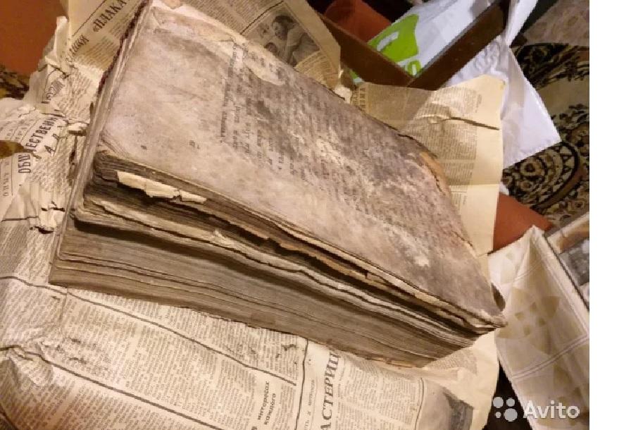 Книга псалтыть 17 век