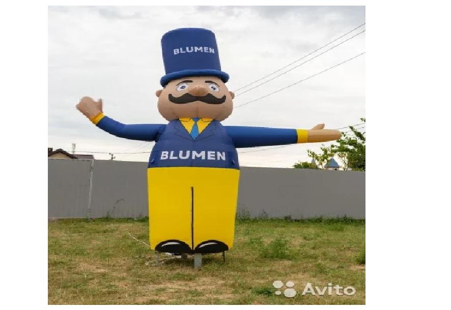Уличная реклама для магазина - Аэромен