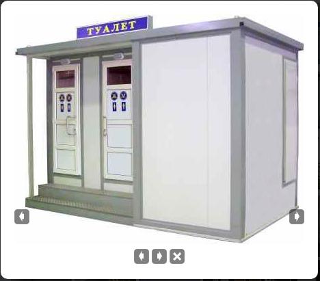 Туалетные кабины (биотуалеты) мобильные пластмассовые для строительных площадок , массовых мероприят