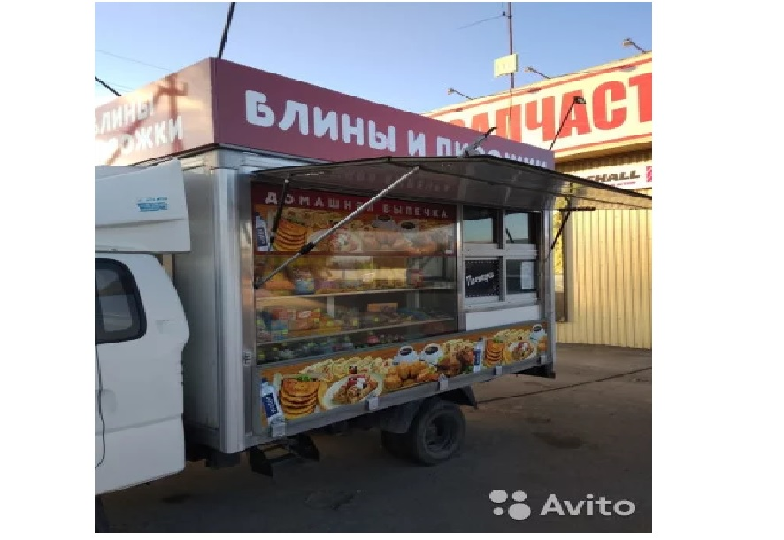 Закусочная на колесах