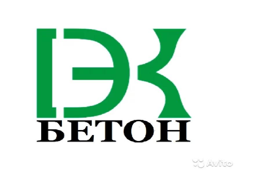 Бетон от производителя с доставкой по Крыму