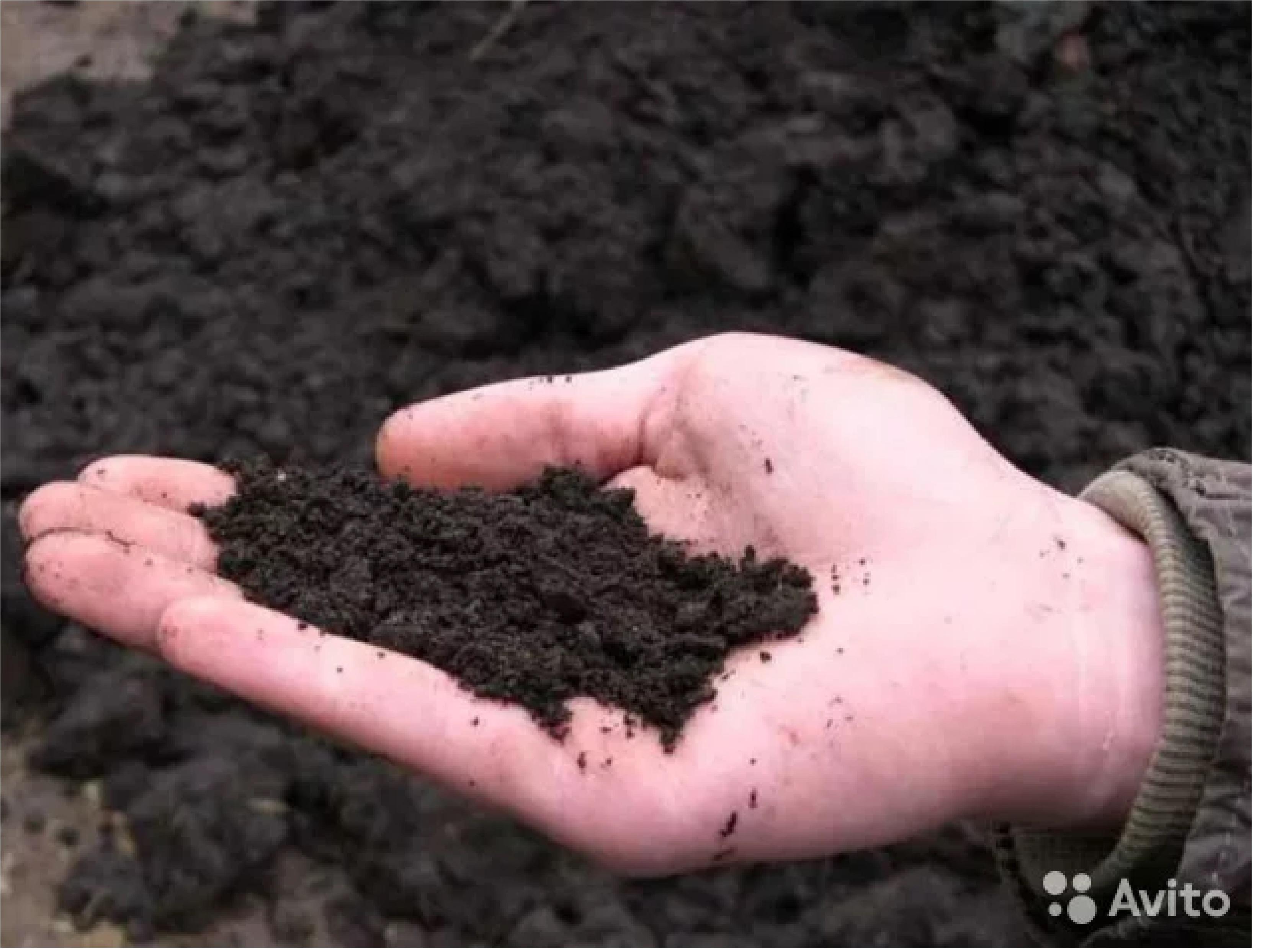 Плодородный грунт, перегной, компост, навоз, песок