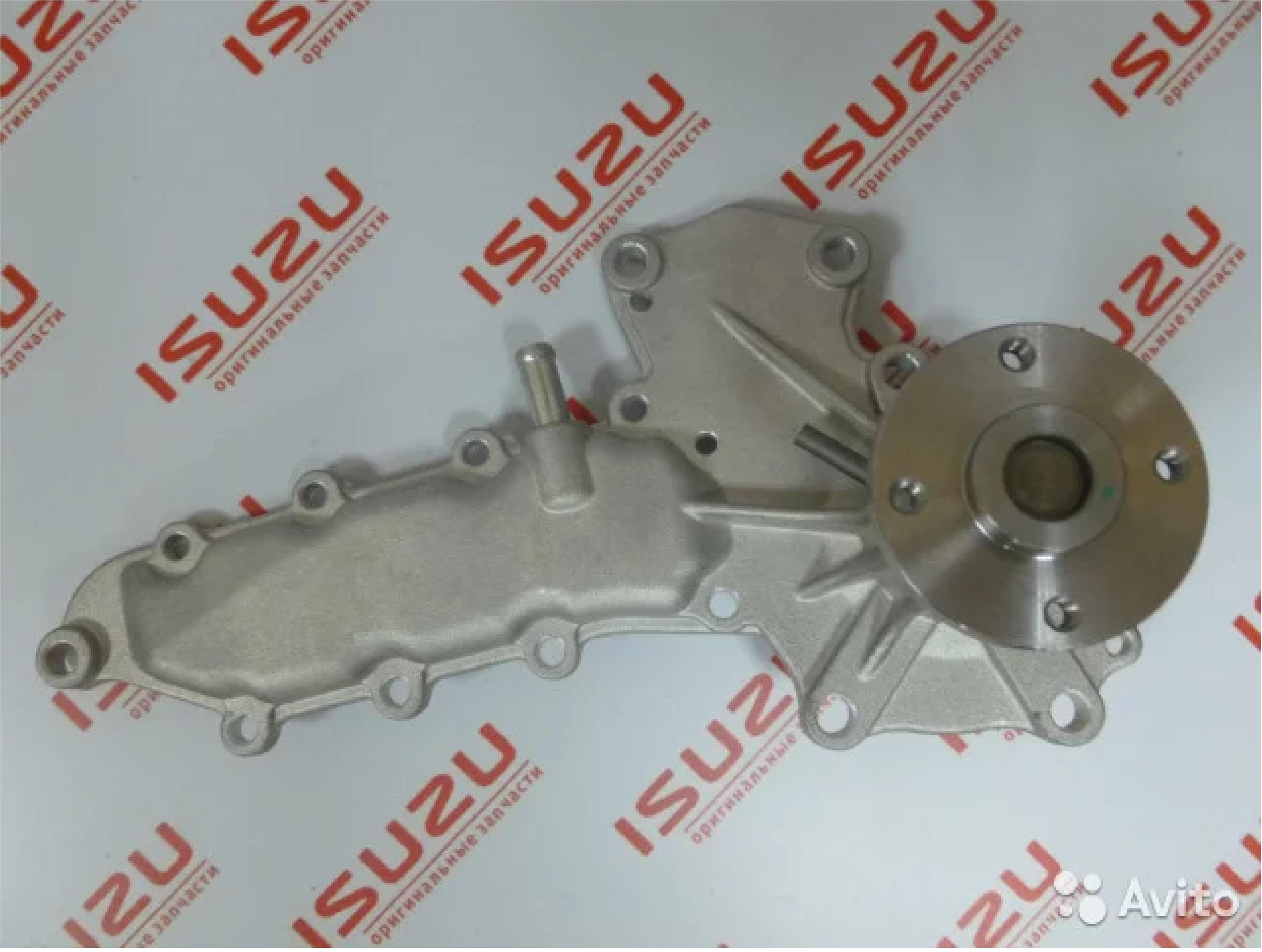 Помпа двигателя Bobcat/Kubota V2203 1E017-73032