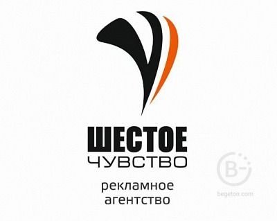КРОСС-ПРОМО