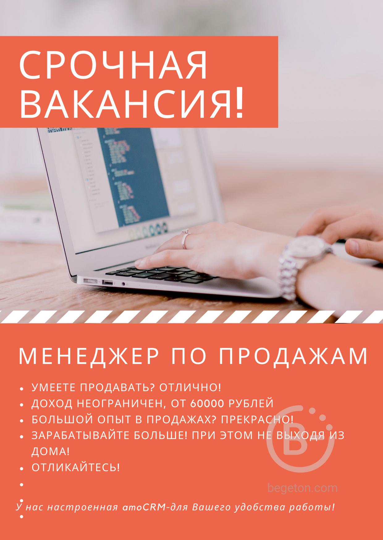 Ежедневная оплата вакансии москва фриланс фриланс оценщикам