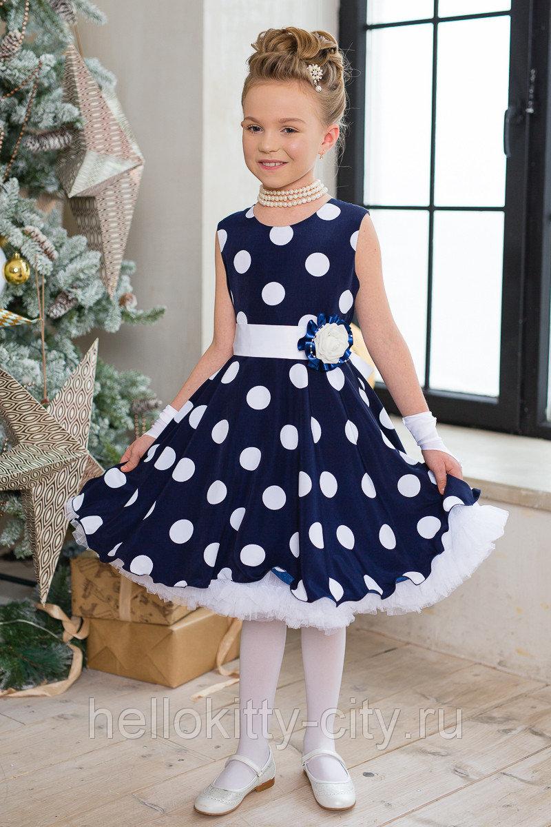 Платье стиляги Одри синийбелый