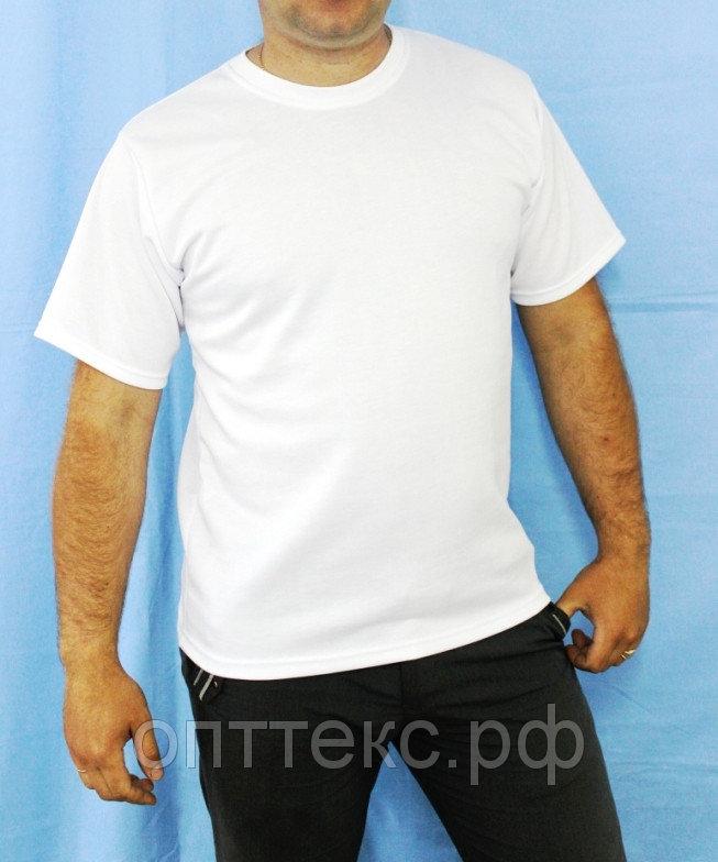 Футболка для сублимации КЛАССИК (сэндвич 185 гр)