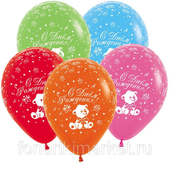 Гелиевый шар С Днем рождения! Мишка 5ст 30см