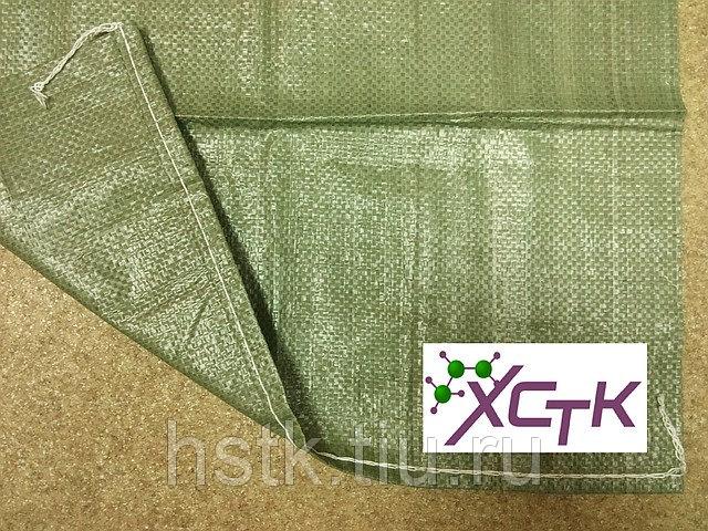 Мешки полипропиленовые зеленые 55105, 72гр