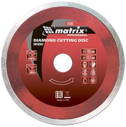 Диск алмазный отрезной сплошной, 125 х 22,2 мм, мокрая резка MATRIX Professional