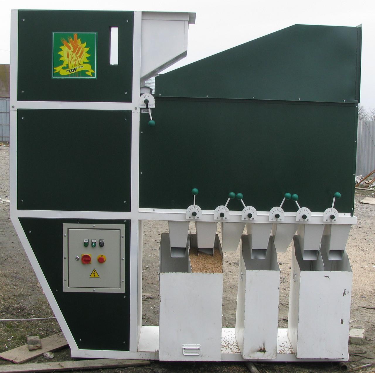 Зерновой сепаратор ИСМ 15