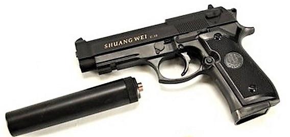 Пистолет игрушечный Airsoft Gun C18+ с глушителем