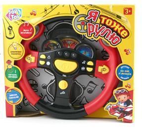 Руль детский музыкальный Play Smart Б30786 7044(в асс)