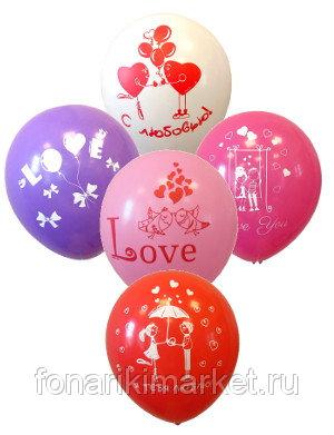 Гелиевый шар С любовью! 1ст 30см