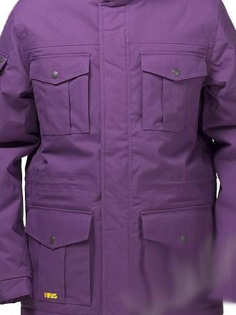 Куртка мужская Virus EXO II фиолетовая