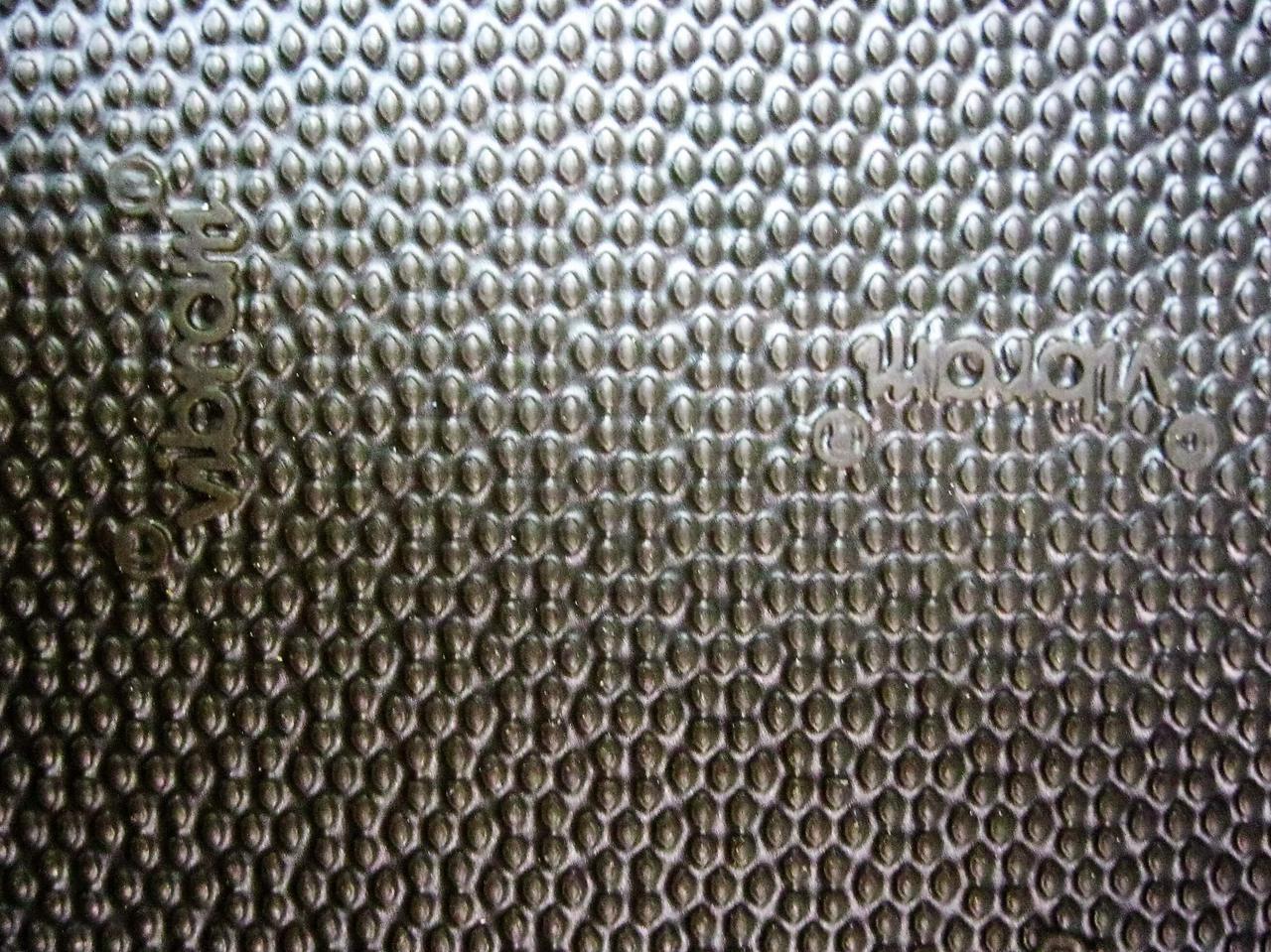 Лист набоечный VIBRAM DUPLA 8506506 коричневый