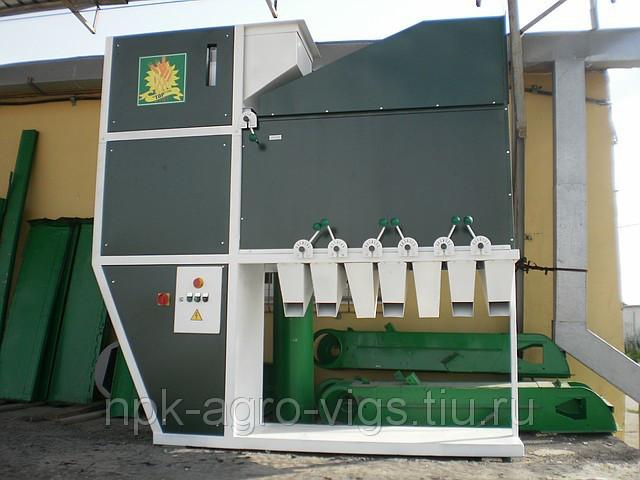 Зерноочистительная машина ИСМ 20
