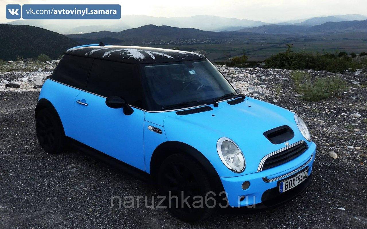 Матовая пленка для авто Голубой