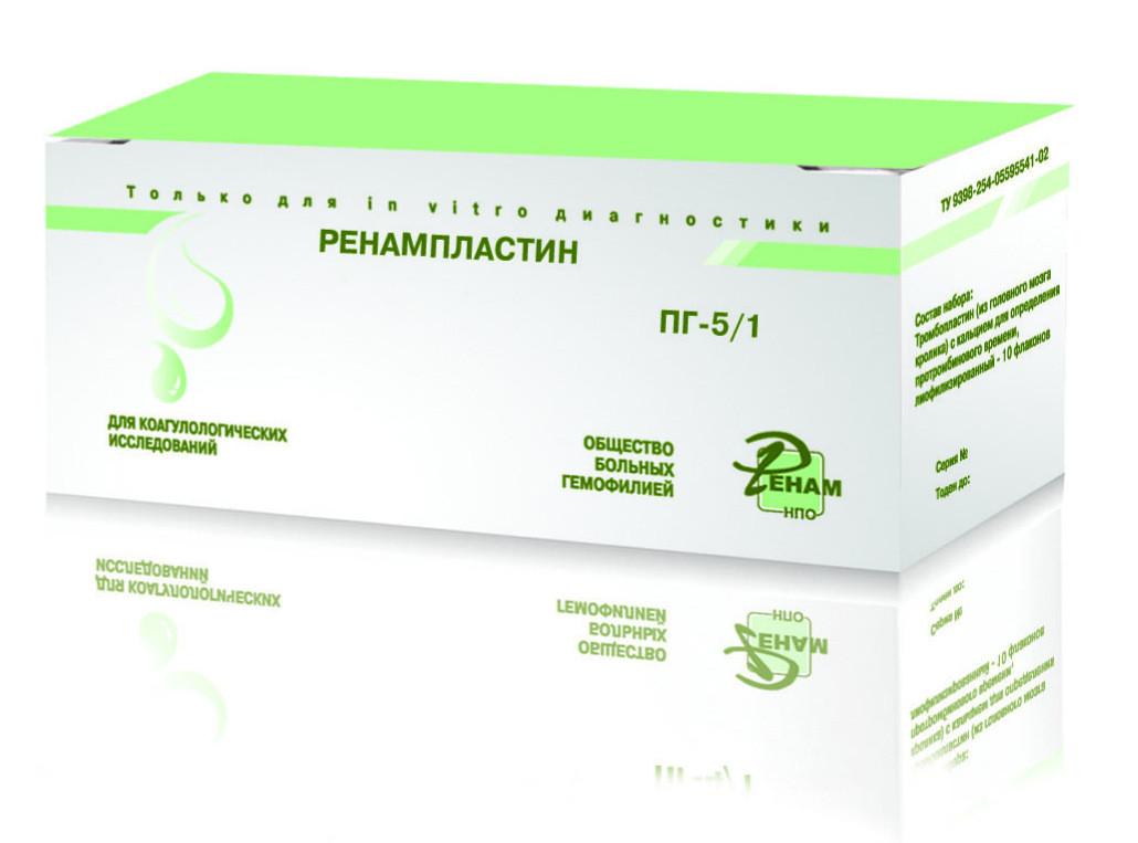 Ренампластин ПГ 51