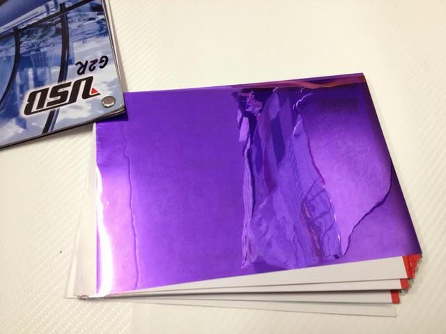 Пленка архитектурная USB S510H фиолетово   серебристая