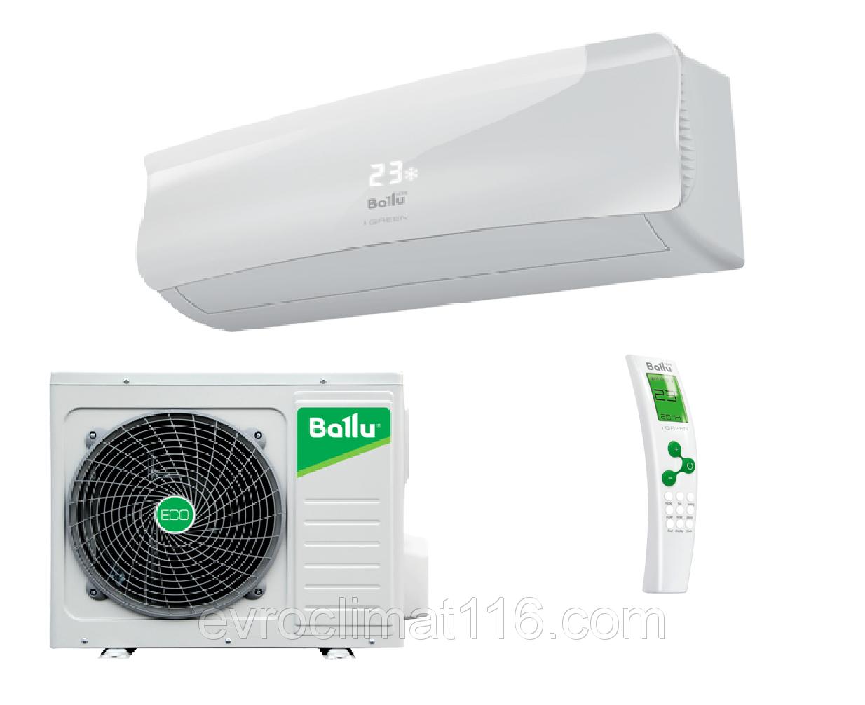 Сплит система Ballu BSA 24HN1 серии i GREEN