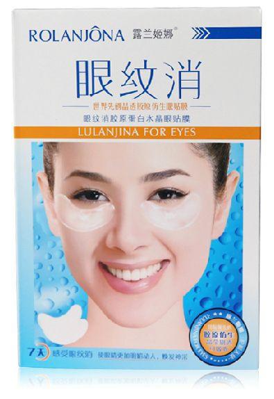 Омолаживающая маска-патч для кожи вокруг глаз