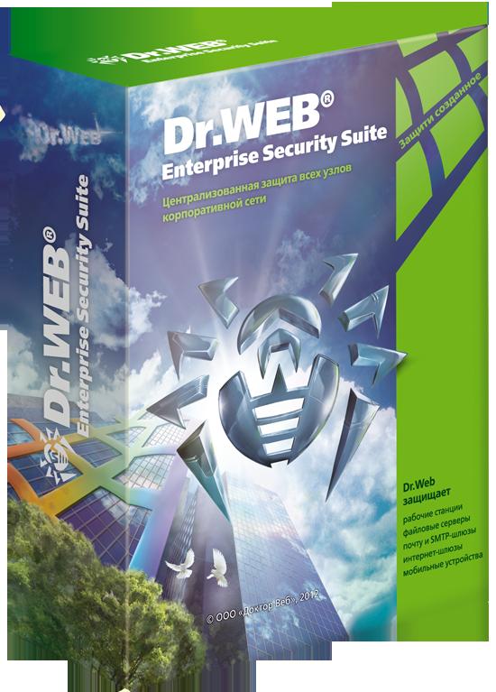 Комплект DrWeb «Универсальный» — доступная комплексная защита enterprise класса для предприятий