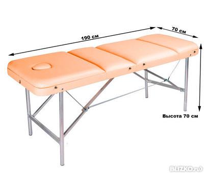 Массажный стол COMFORT ETALON 190 бежевый