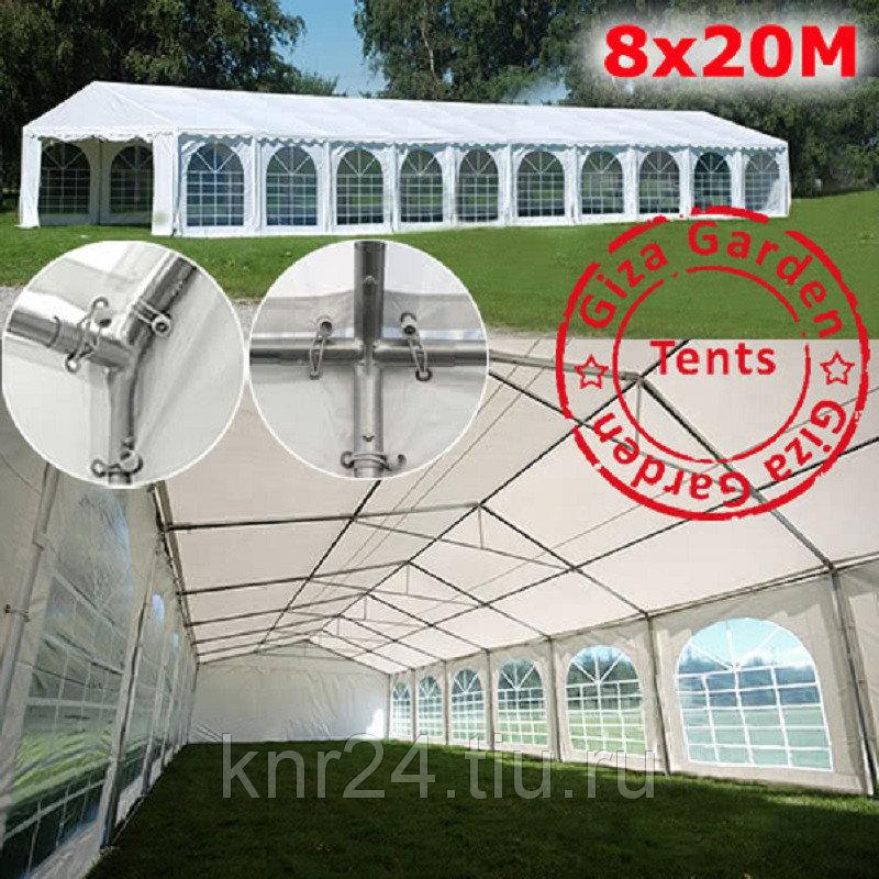 Шатер Giza Garden 8 х 20 м
