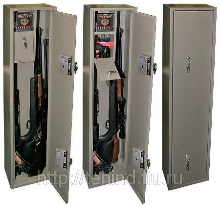 Оружейный шкаф Д 6 Размеры мм 1300 300 200