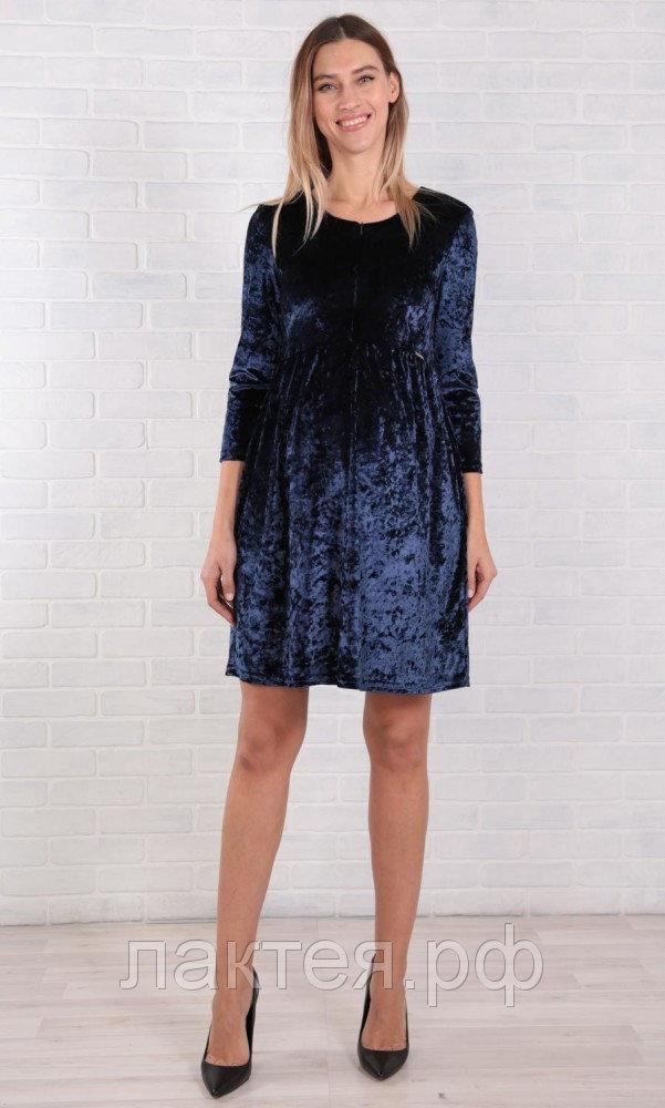 Платье для беременных и кормящих синий Euromama ем 7011