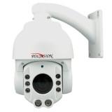 Купольная поворотная AHD 720p ИК видеокамера с грозозащитой PS A1 Z18 v231