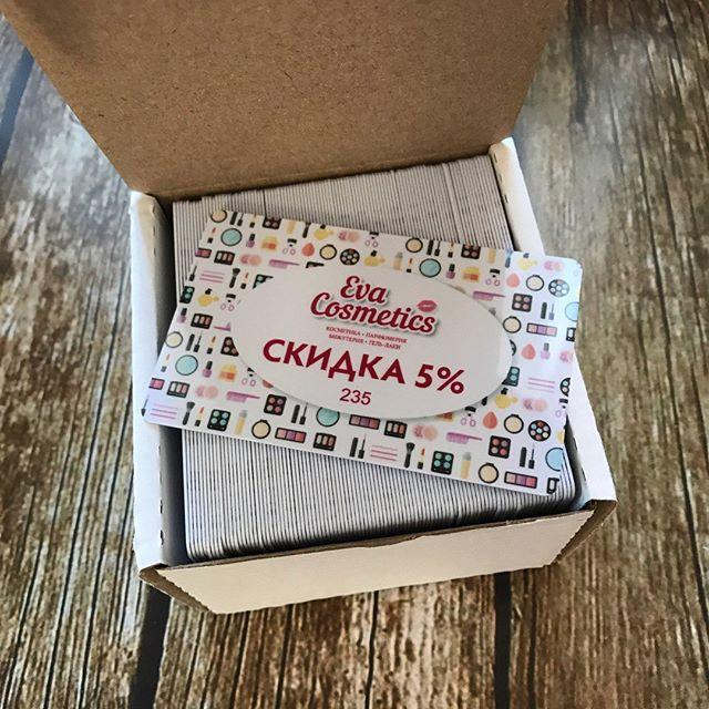 Пластиковые карты, визитки