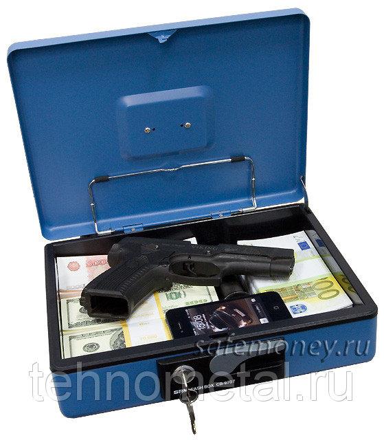 Пистолетный сейф CB 9707