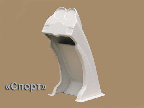 Консоль СПОРТ