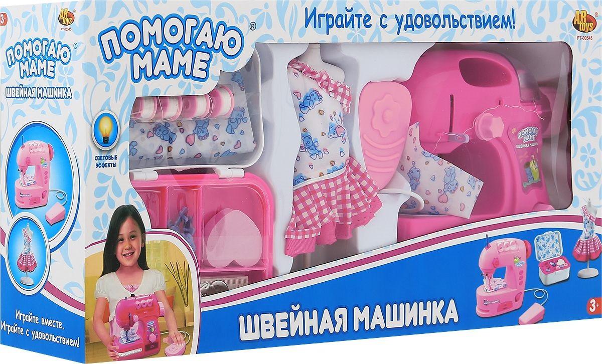 Швейная машинка детская Помогаю Маме с аксессуарами Abtoys PT 00545(WK B8043)