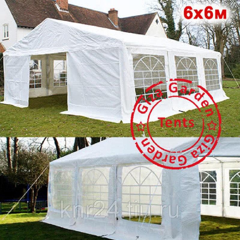 Шатер Giza Garden Eco 6 х 6 м