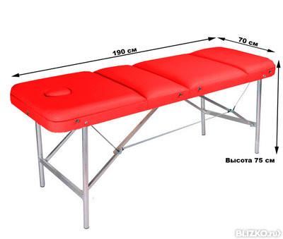 Массажный стол COMFORT ETALON 19075 красный