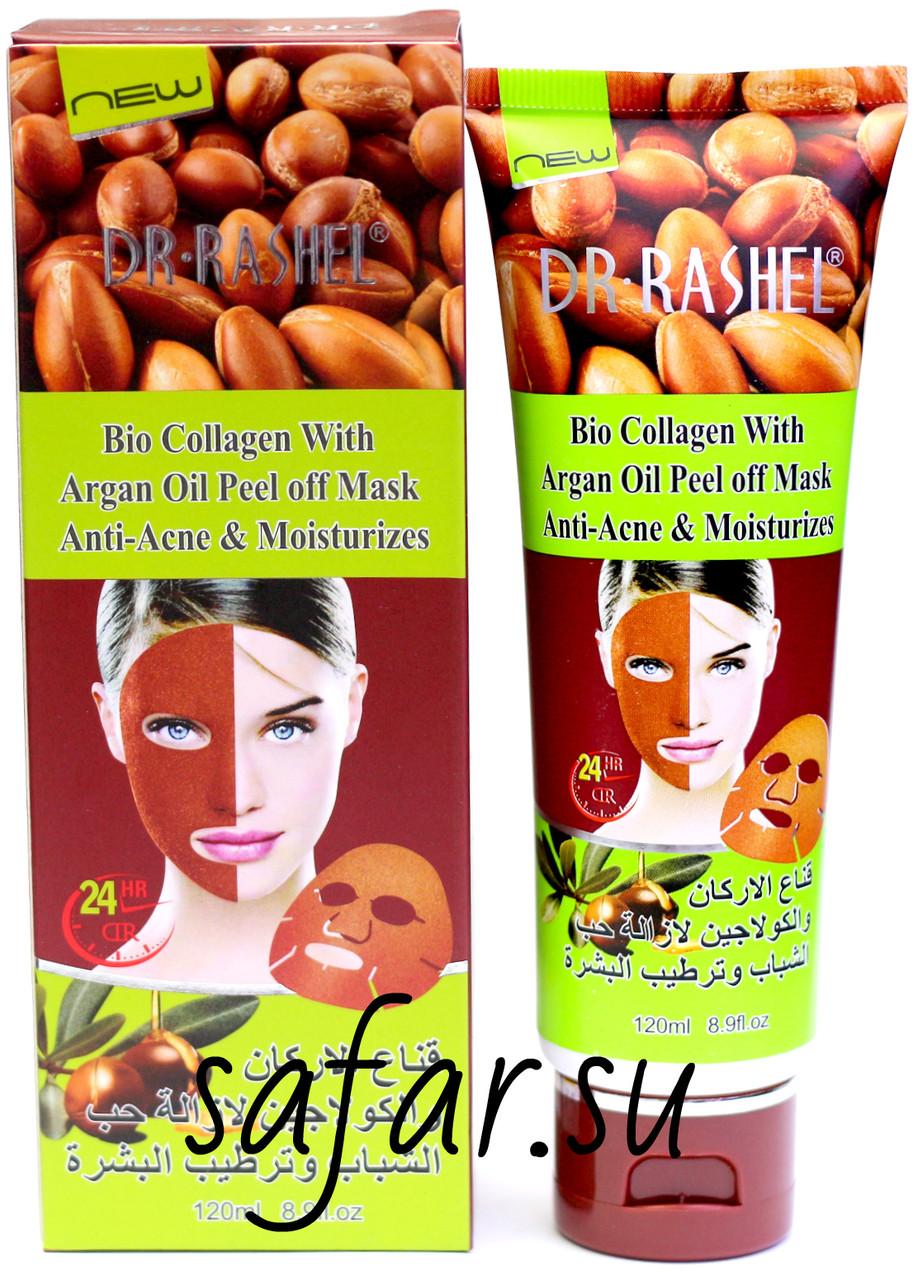 Маска для лица DrRashel c аргановым маслом 120ml