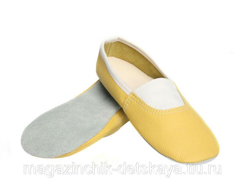 Чешки детские жёлтые