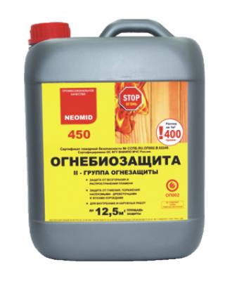 NEOMID 450 огнебиозащита 2гр готовый раствор5л