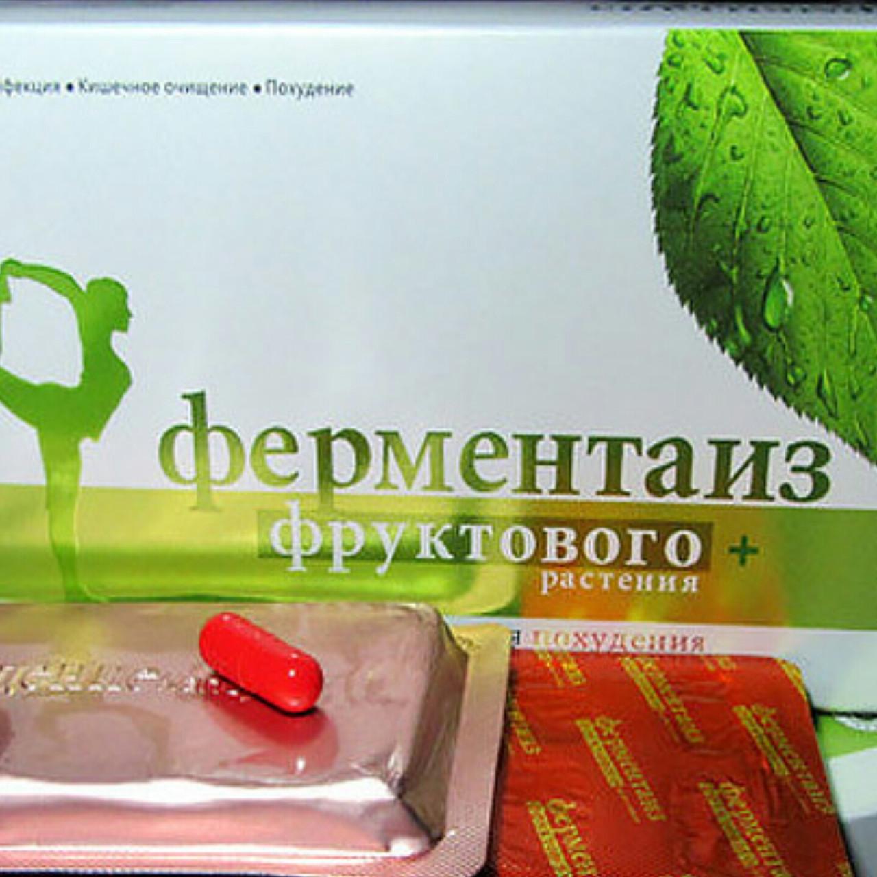 Капсулы для похудения Ферментаиз Фруктового Растения