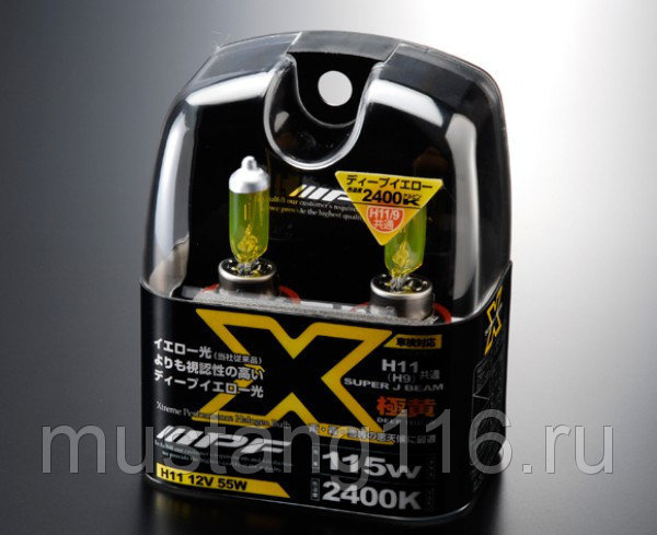 Лампа IPF XY93 HB43(2шт) 12V 55W Deep Yellow