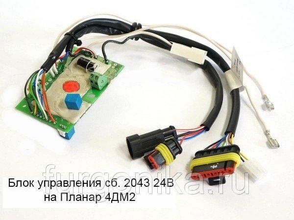 Блок управления на Планар 4ДМ2 24 (Адверс)