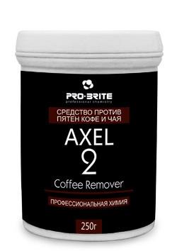Средство для удаления пятен PRO BRITE AXEL 2 Coffee Remover