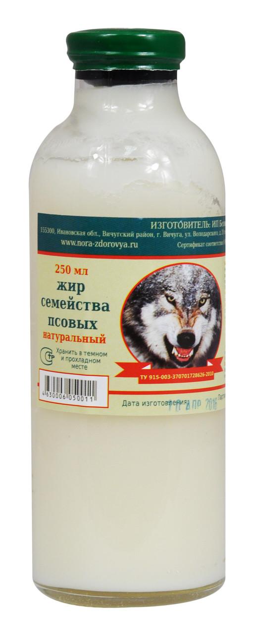 Собачий жир натуральный (жир семейства псовых) 250 мл